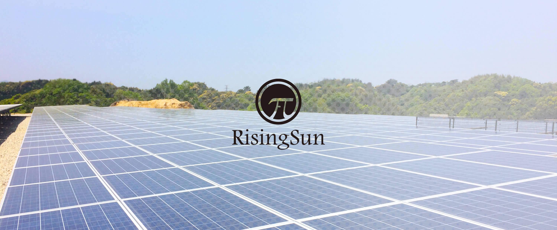 株式会社RisingSunは、朝日I&Rエナジーへ、太陽光発電所エネパーク事業を移管しました
